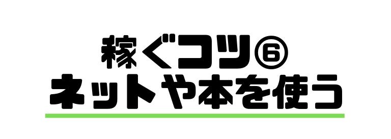 FX_ 初心者_本