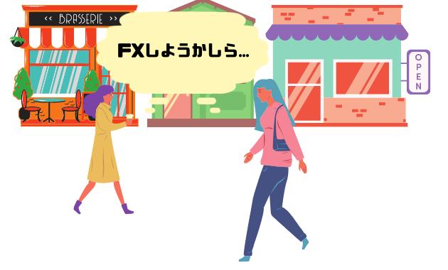 FX スマホアプリ メリット 手軽にトレード