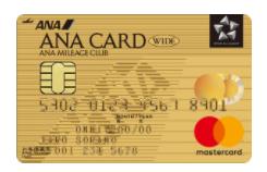 ANA マスター ワイドゴールドカード_01
