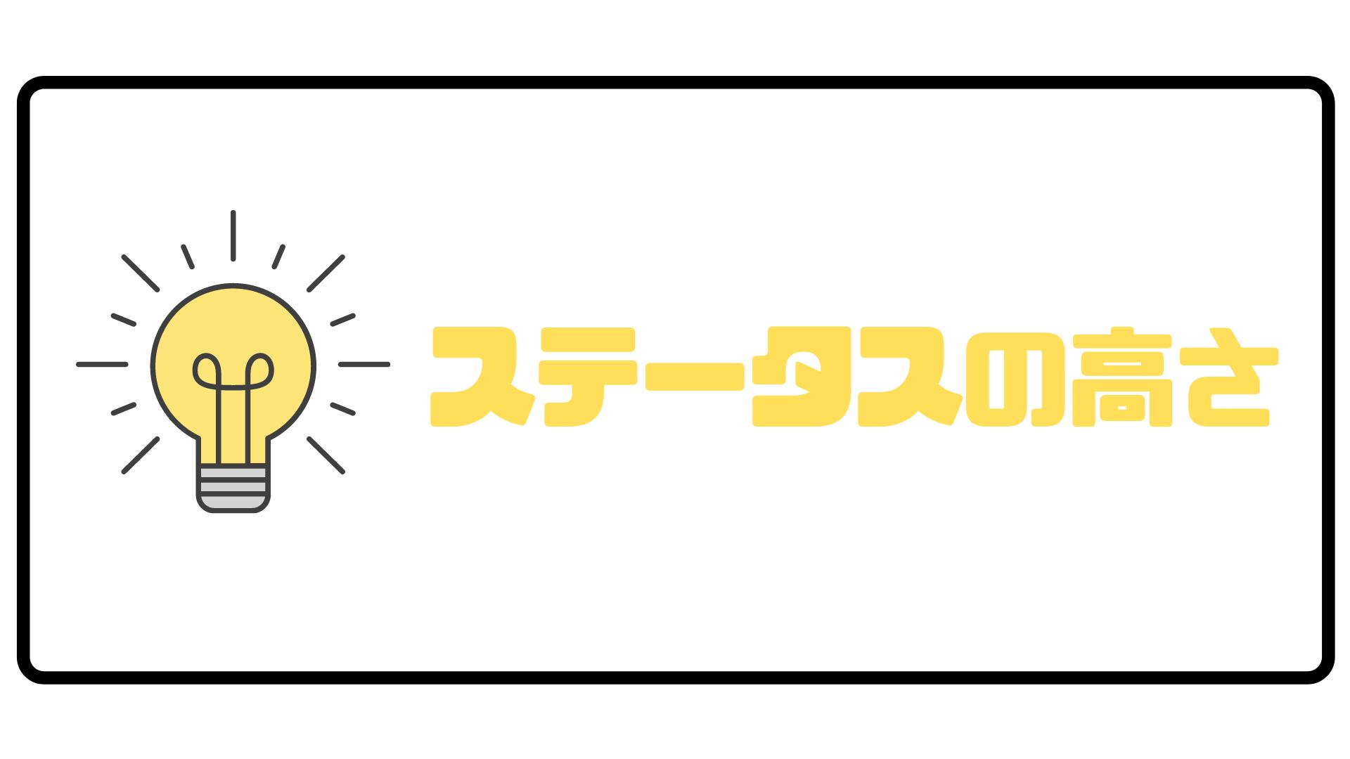 ゴールドカード_メリット
