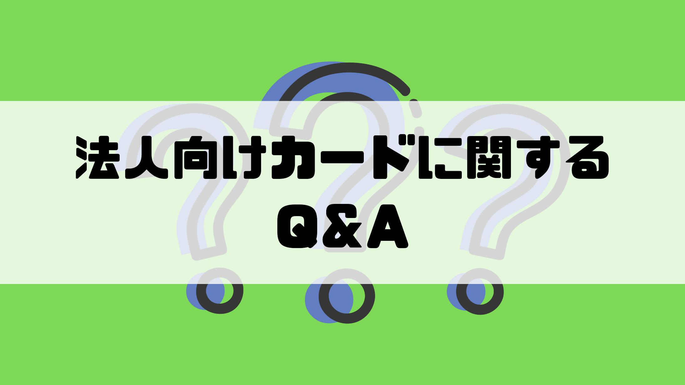 Q&A_01