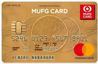 MUFG_Gold_card