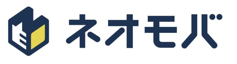 ネオモバFX_おすすめ