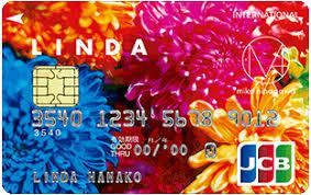 クレジットカード_LINDA