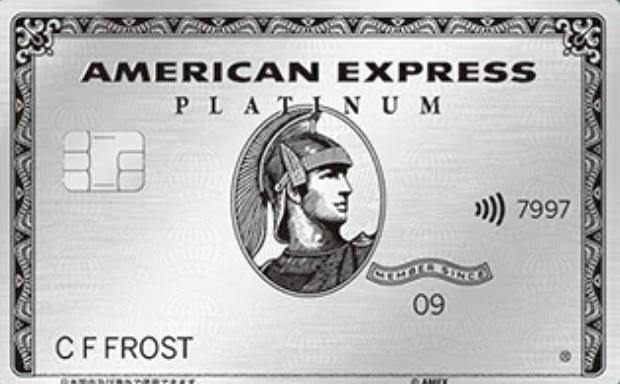クレジットカード_プラチナ
