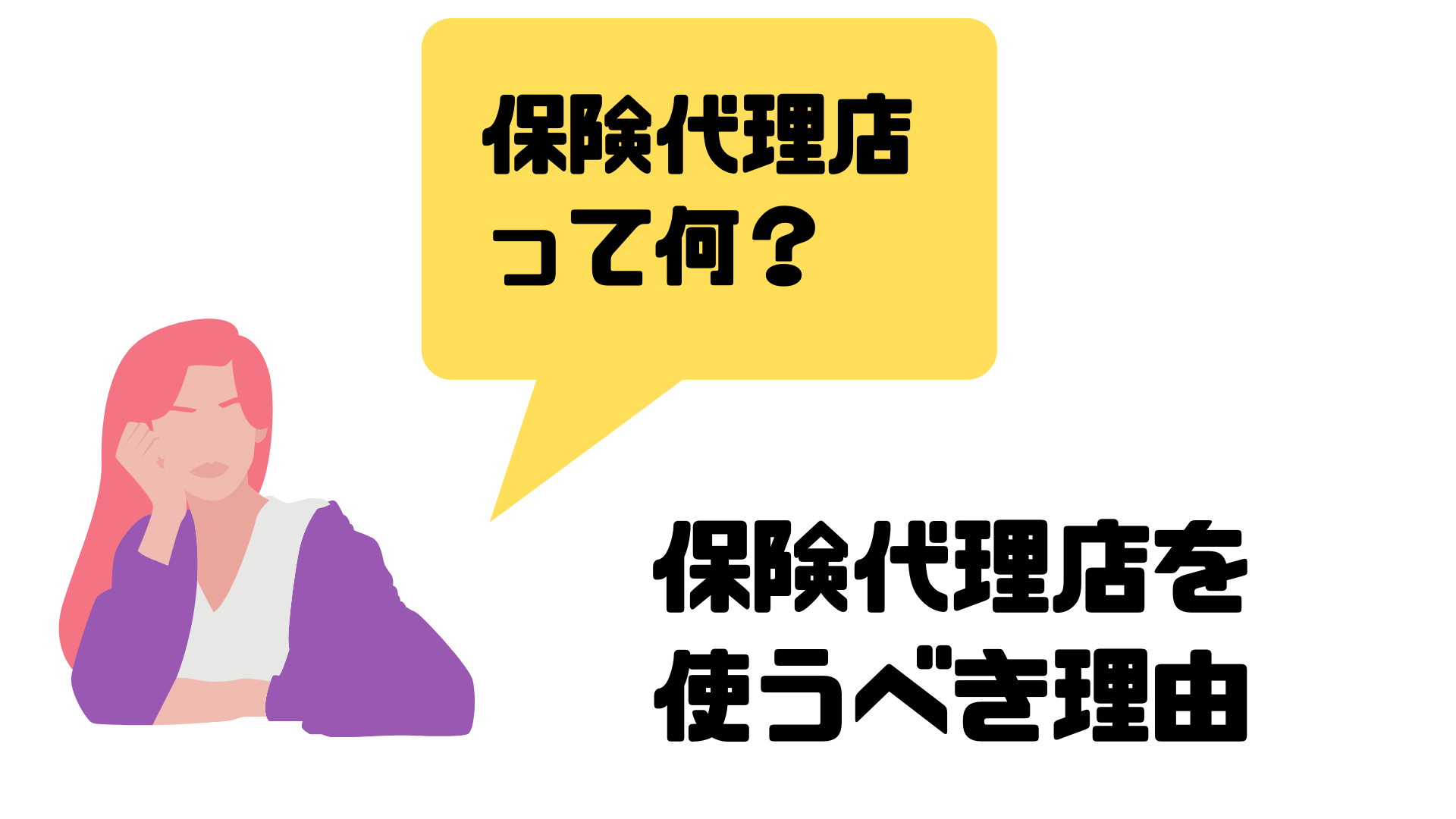 学資保険_保険代理店
