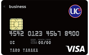 個人事業主_クレジットカード_おすすめ_UC法人カード