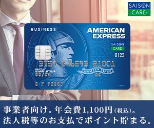 クレジットカード_年収