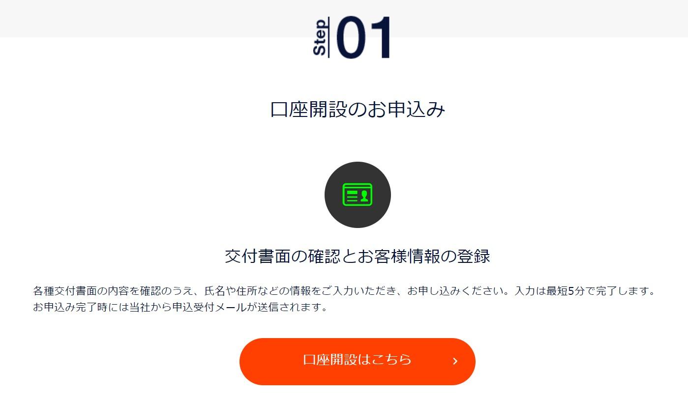 FX_株_どっち