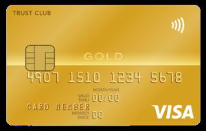 TRUSTCLUB_ゴールドカード