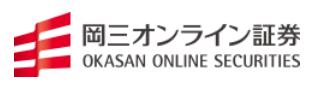ネット証券 投資信託 選び方_岡三オンライン証券