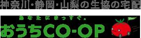 おうちコープ_ロゴ