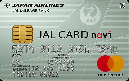 JAL CARD navi
