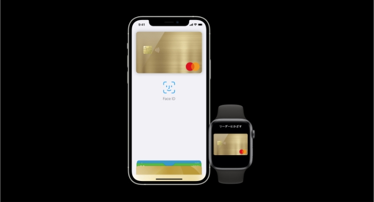 MastercardとApple Pay
