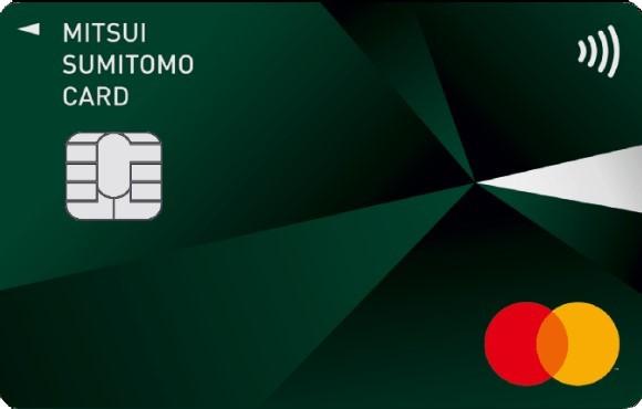 三井住友カード(NL)