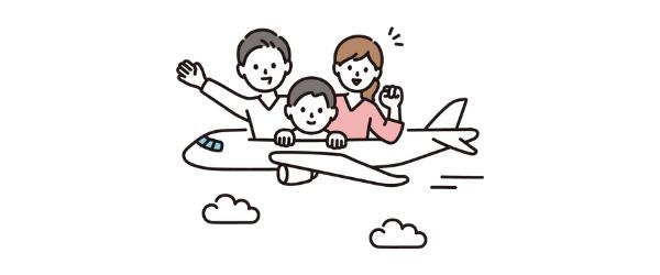 海外旅行に行く家族