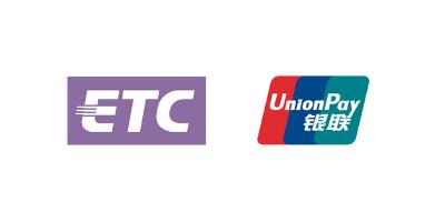 ETCカードと銀聯カード