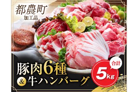 豚肉_返礼品_宮崎県