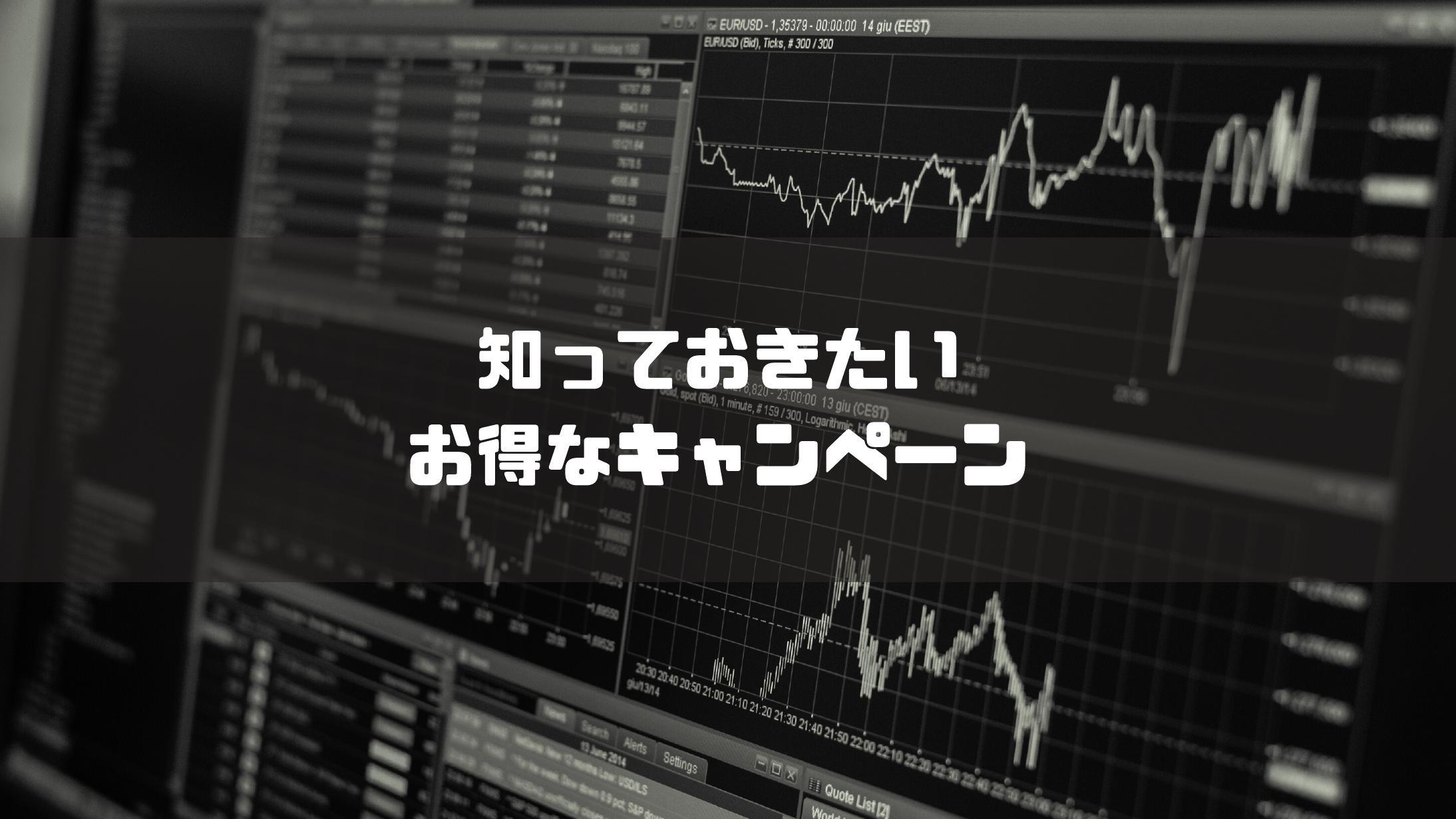 NURO_光_テレビ_キャンペーン