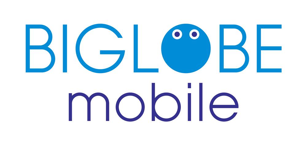 biglobe_mobile_reputation