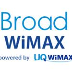 Broad_WiMAX_おすすめ