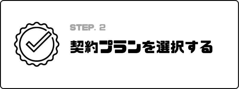 Broad_WiMAX_評判口コミ_契約プラン