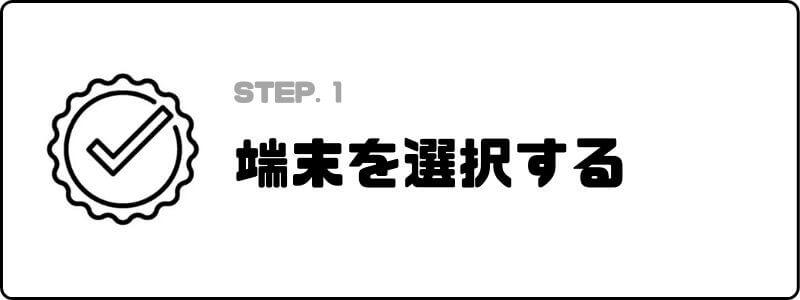 Broad_WiMAX_評判口コミ_端末