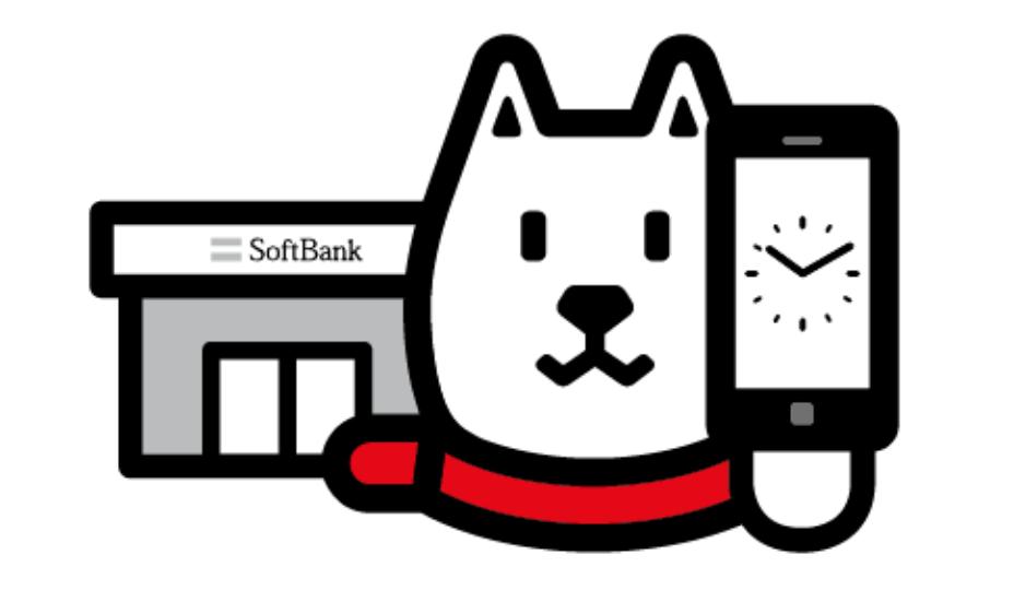 ソフトバンクオンラインショップ_ロゴ