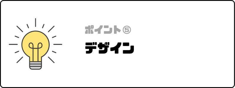 おすすめ_WiMAX_ルーター_デザイン
