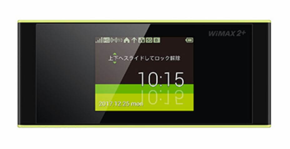 おすすめ_WiMAX_ルーター_w05_黒