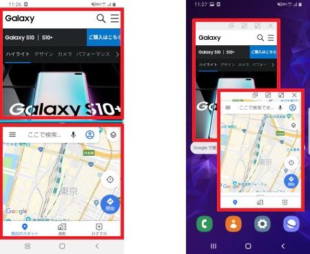 android iphone_マルチタスク