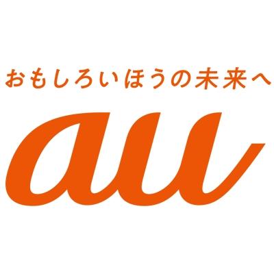 iphone_安い_auで安く買う