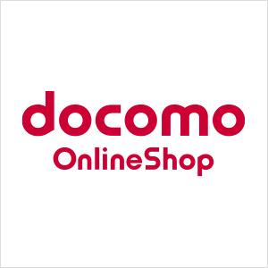 ドコモオンラインショップ_docomoonlineshop_公式サイト