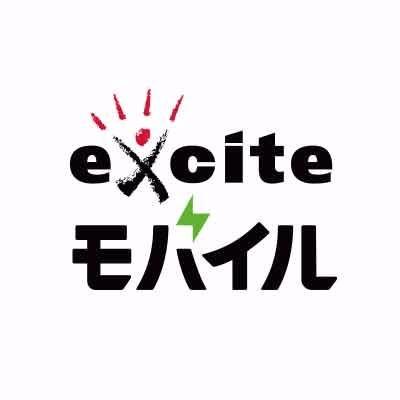 エキサイトモバイル_ロゴ