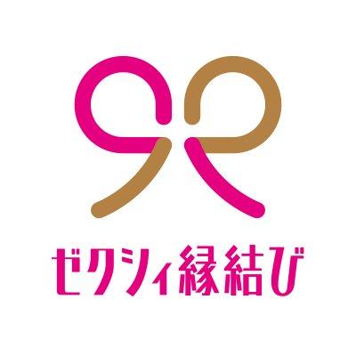 恋活アプリ_ゼクシィ縁結び