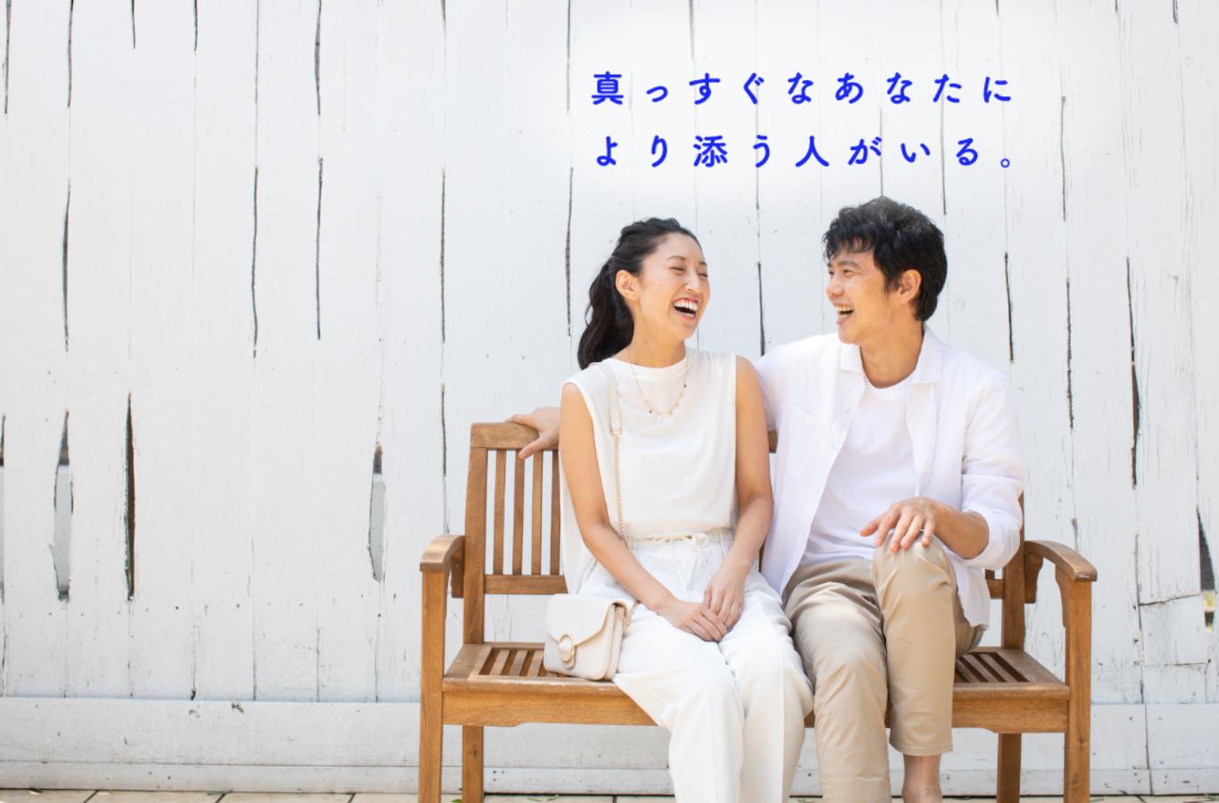 おすすめ婚活アプリ_マッチドットコム