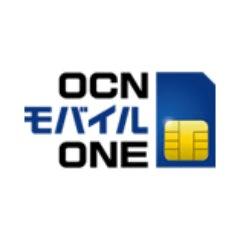 ocnモバイルone_ロゴ
