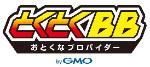 ポケットWifi_無制限_GMO