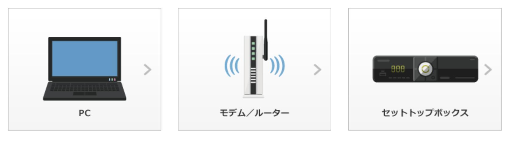 J:COM_解約_ネット_遅い