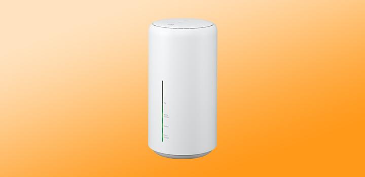 WiMAX_比較_おすすめ_ホームルーター