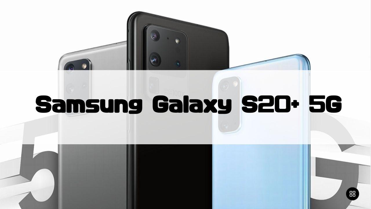 評判_悪い_スマホ_SamsungGalaxyS20+5G