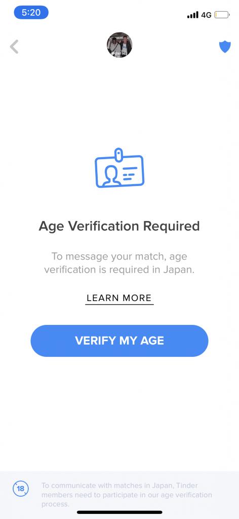 Tinder_年齢確認