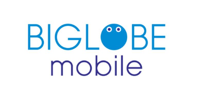 BIGLOBEモバイル_公式サイト