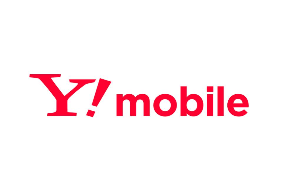 Y!mobile_ワイモバイル_公式サイト