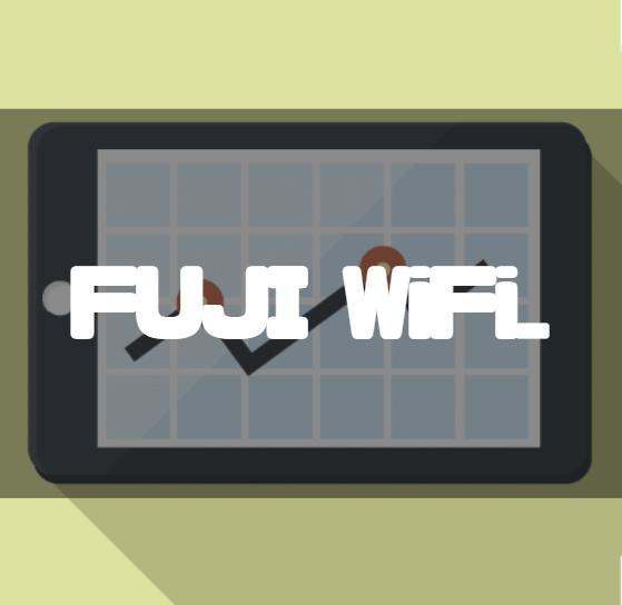 FUJI WiFiって実際どう?速度・評判・プランを辛口レビュー|役に立つリアル評判や口コミまで完全ガイド