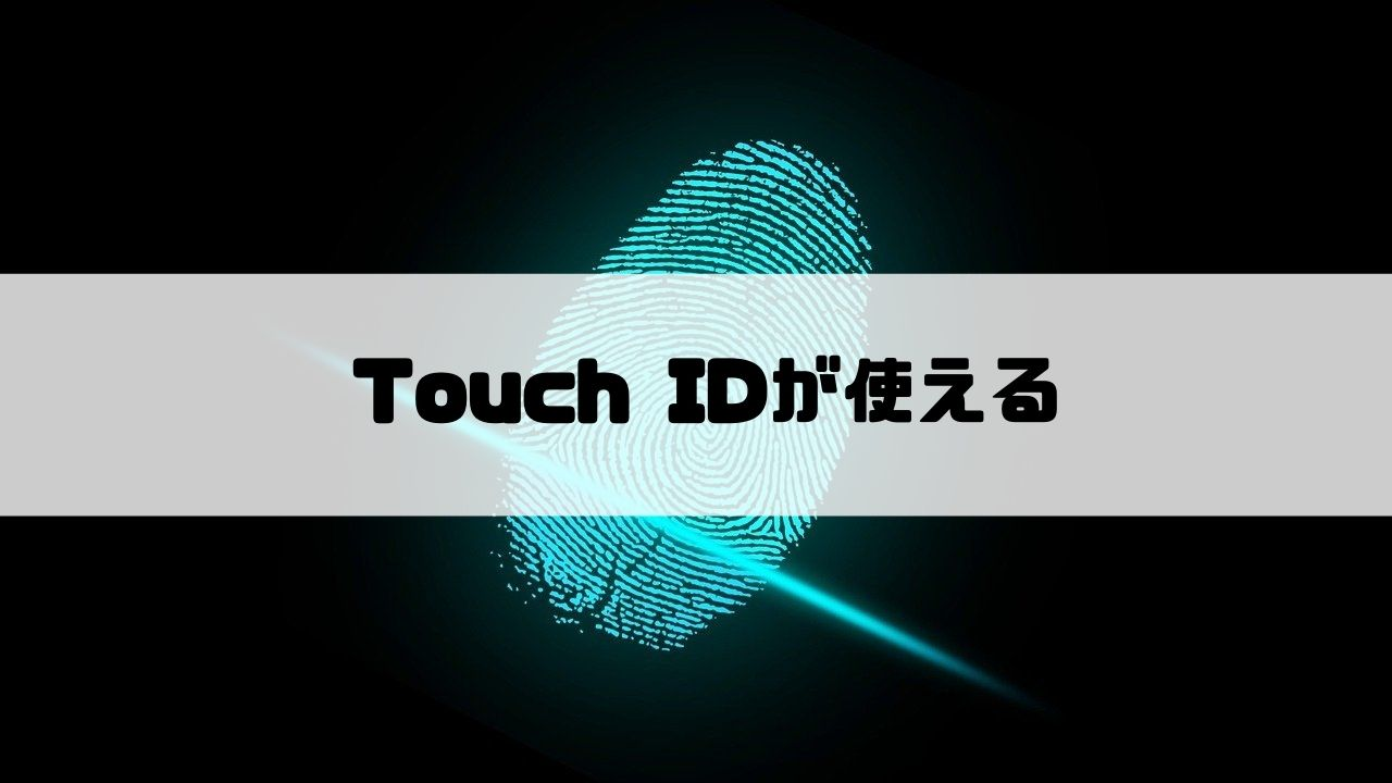 iPhone SE(第2世代)_レビュー_TouchID