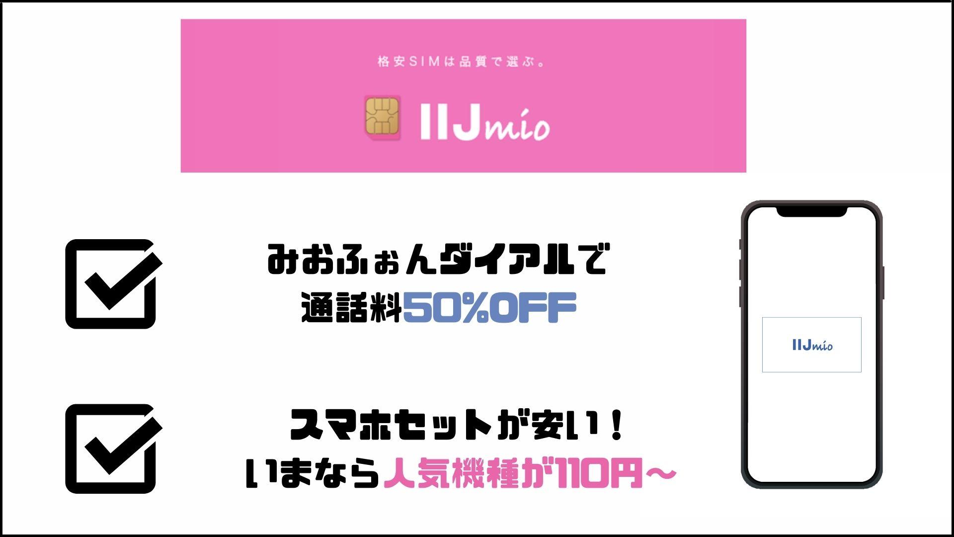 新 ぉ プラン ふ ん みお ドコモ「ahamo」に続く小容量・超低廉新プラン「Economy」の存在が判明!