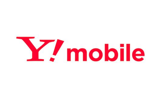 格安SIM_おすすめ_Y!mobile_ワイモバイル_公式サイト_公式HP