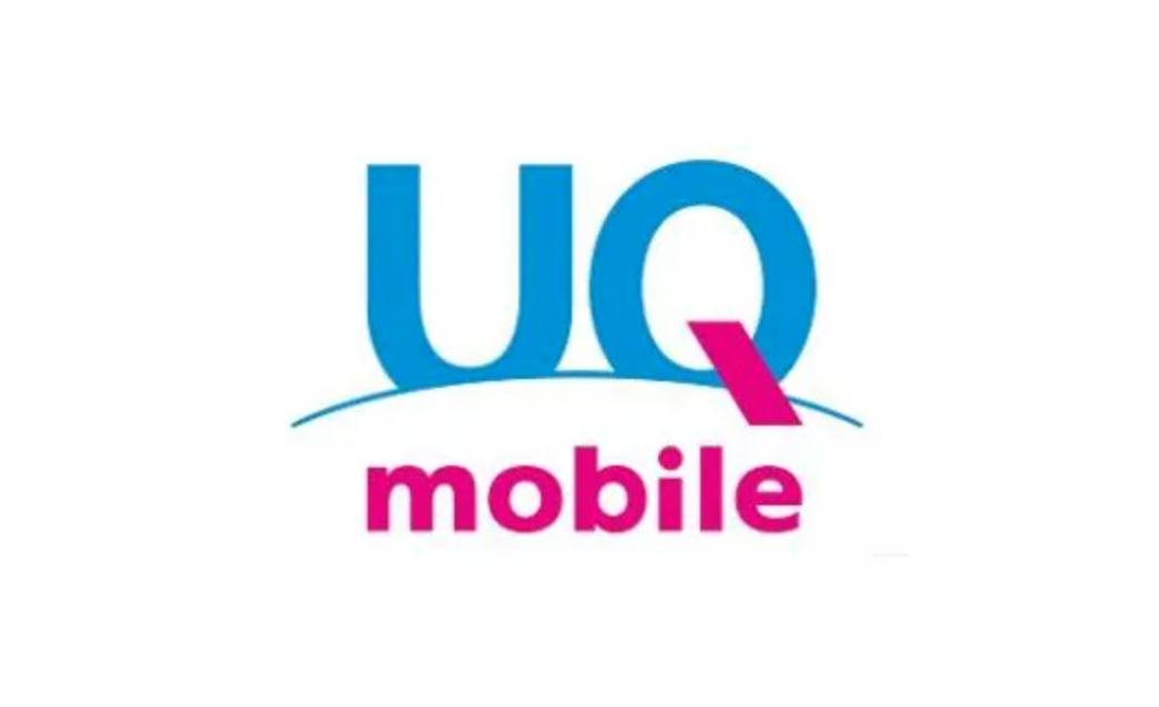 格安SIM_おすすめ_uqmobile_UQモバイル_公式サイト_公式HP