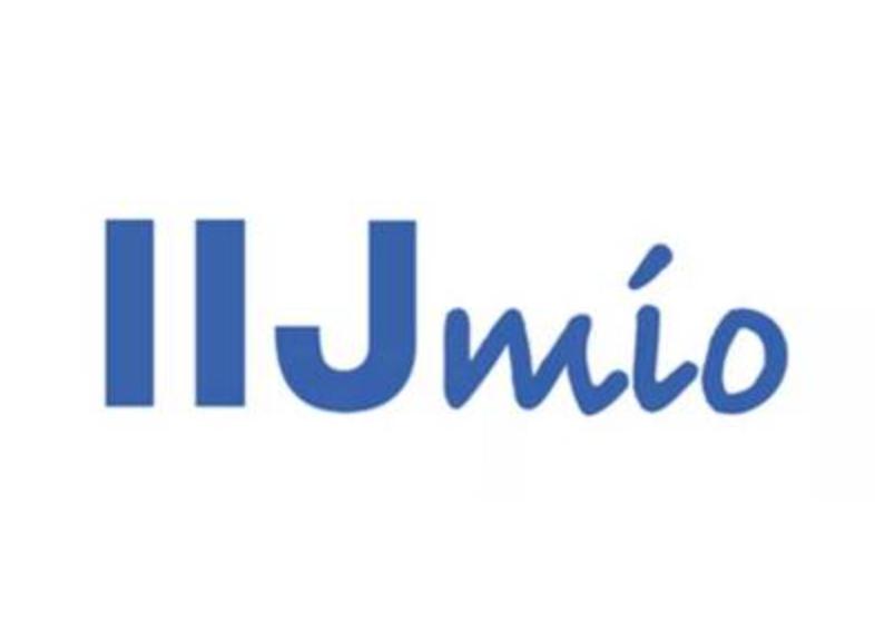 格安SIM_おすすめ_IIJmio_公式サイト_公式HP